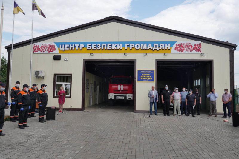 Почувати себе захищеними: як на Донеччині функціонують Центри безпеки