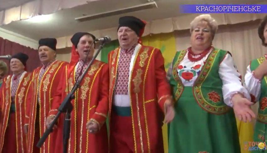 Фольклорний ансамбль «Веселка» з селища Красноречінське радує своїх прихильників вже понад 30 років