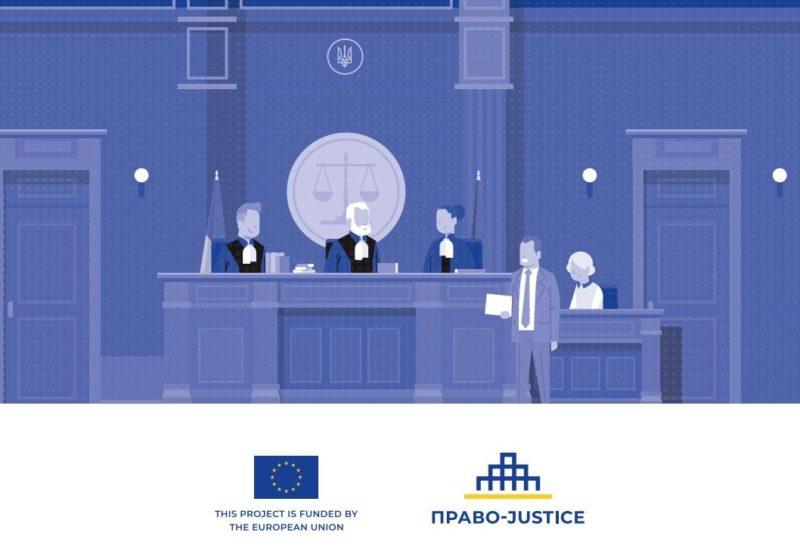 Краматорський міський суд запровадив європейські підходи до надання послуг відвідувачам
