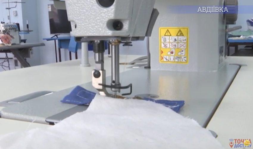 Нову спеціальність «Кравець» готують відкрити в Авдіївському професійно- технічному училищі