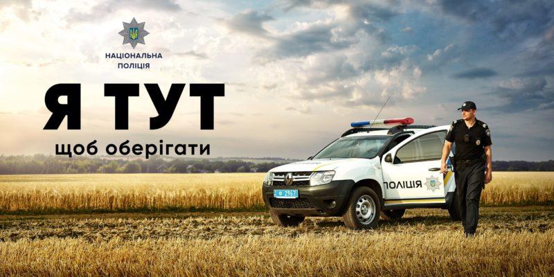 Свої шерифи: як на сході України з'явилися поліцейські офіцери громади