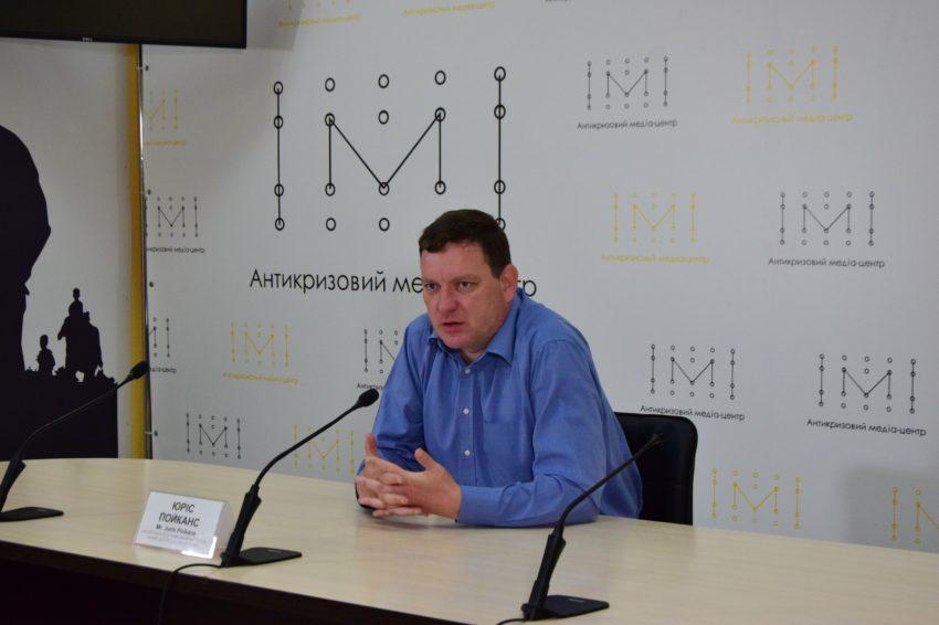 Юріс Пойканс, Надзвичайний та Повноважний Посол Латвійської Республіки в Україні
