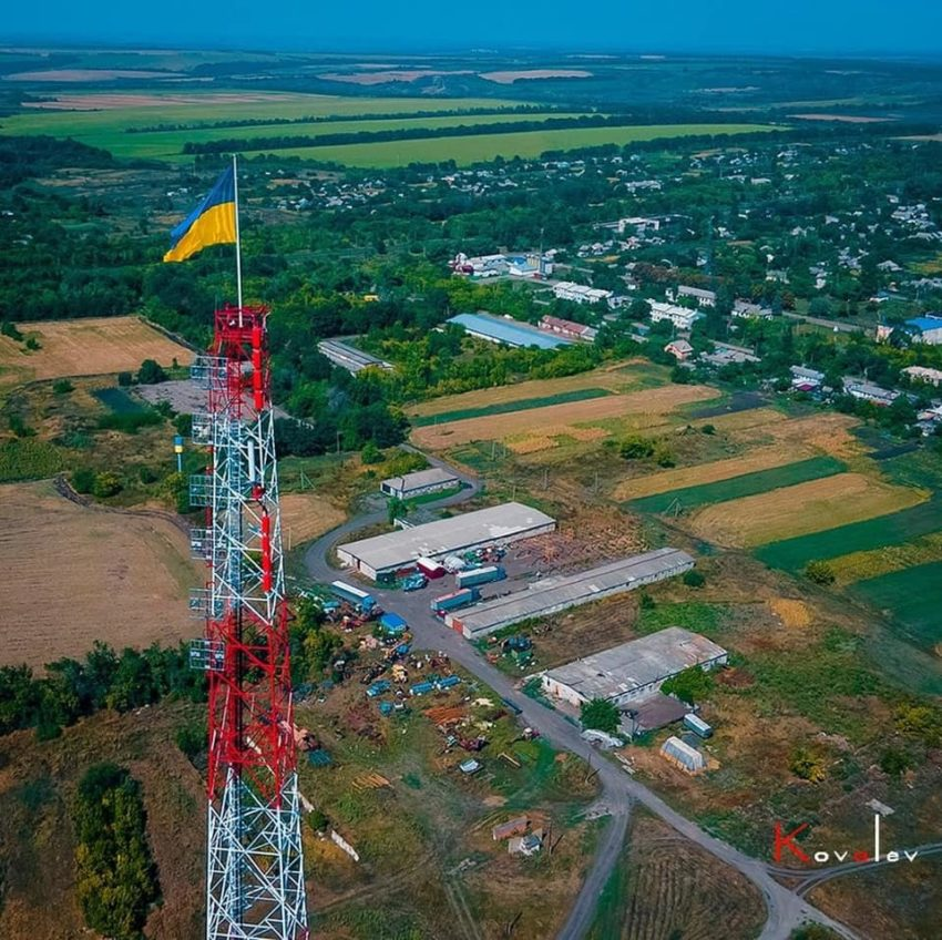 Нова телевежа на Луганщині запустить українське мовлення на окуповану територію