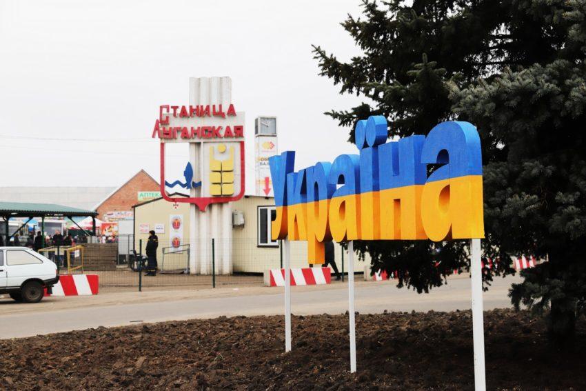 Адмінпослуги стають доступнішими – поблизу КПВВ на Луганщині з'явиться новий ЦНАП