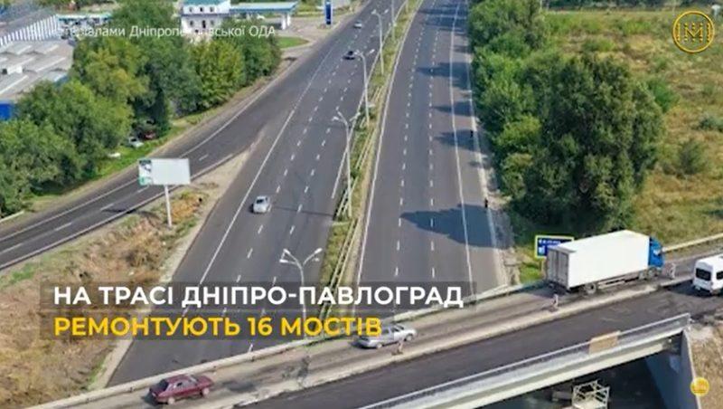 Події Дніпропетровщини. Відеодайджест