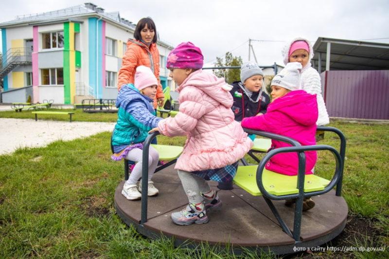 Головні події Дніпропетровщини за тиждень