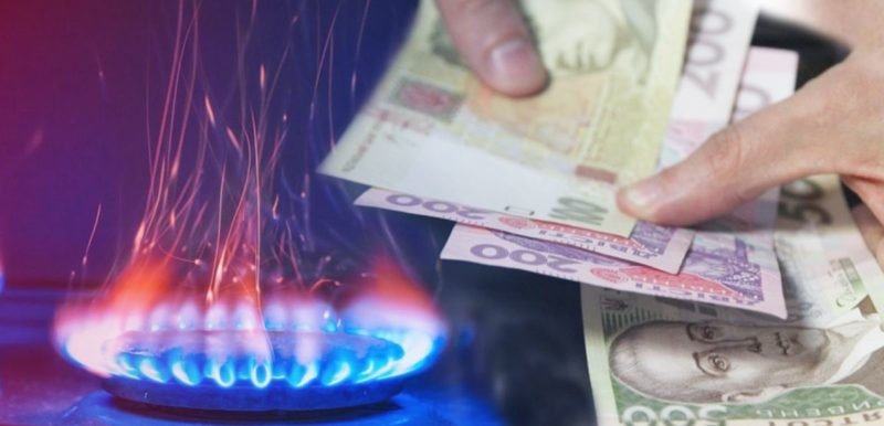 Нові тарифи на газ: кому підвищать та хто може залишитись без газу