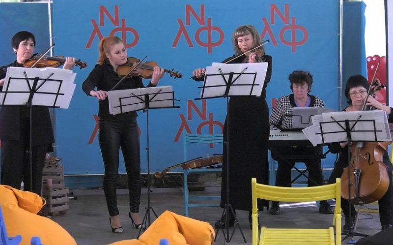 В українському Нью-Йорку відбувся літературний фестиваль