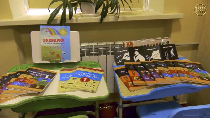 У Миколаївській школі №2 відкрили центр розвитку для дітей з особливими освітніми потребами